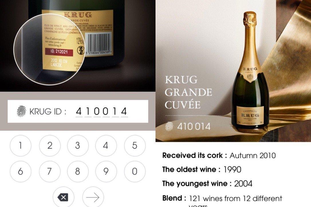 Krug ID champagne app