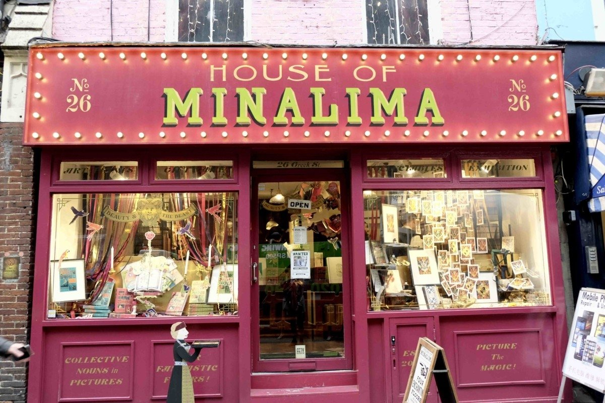 Mina Lima Secret Harry Potter stop in London